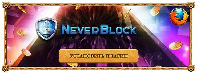 плагин доступа в онлайн казино