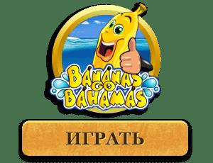 bananas go bahamas онлайн игровой автомат логотип