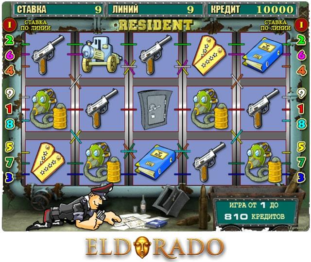 скриншот игрового автомата без регистрации