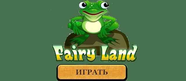fairy land игровой автомат лого
