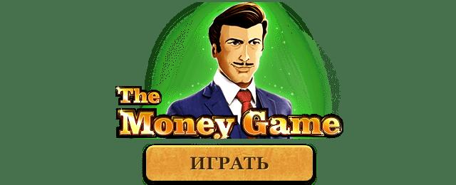 the money game игровой автомат лого