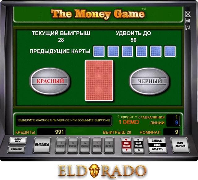 the money game игра на шансы онлайн
